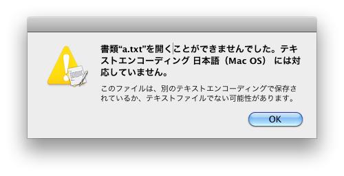 スクリーンショット(2010-03-31 9.29.10).jpg